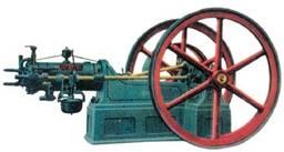 Imagen 17 Máquina de combustión interna